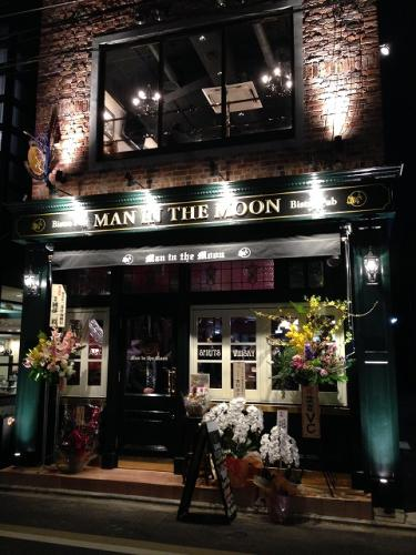 Man in the Moon 六角店